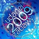 Lg - Nowy rok - Kolorowa tapeta nr 3501186