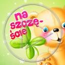 Lg - Życzenia - Kolorowa tapeta nr 3531996
